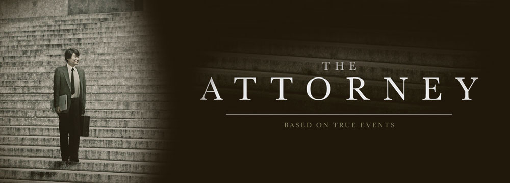 6.20.14 The Attorney Review