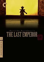 THE-LAST-EMPEROR_0
