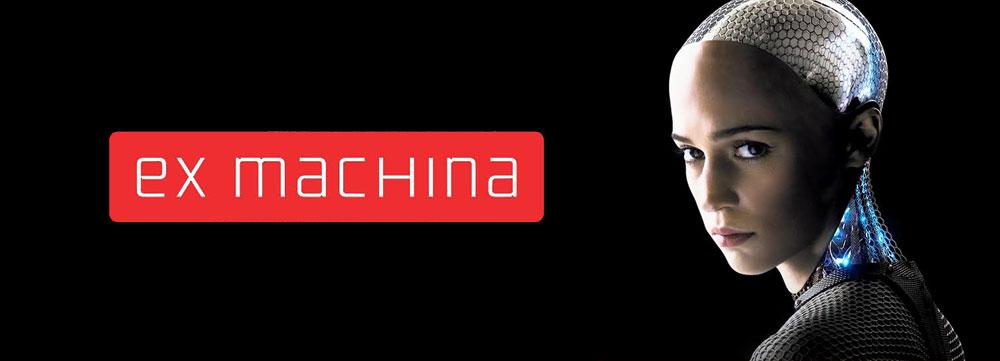 exmachine_web